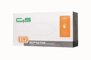 Перчатки EL2 латексные текстурированные «Clean+Safe»