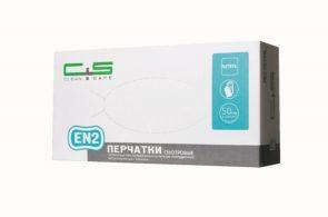 Перчатки EN2 нитриловые гипоаллергенные «Clean+Safe»